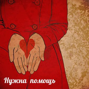charity-3